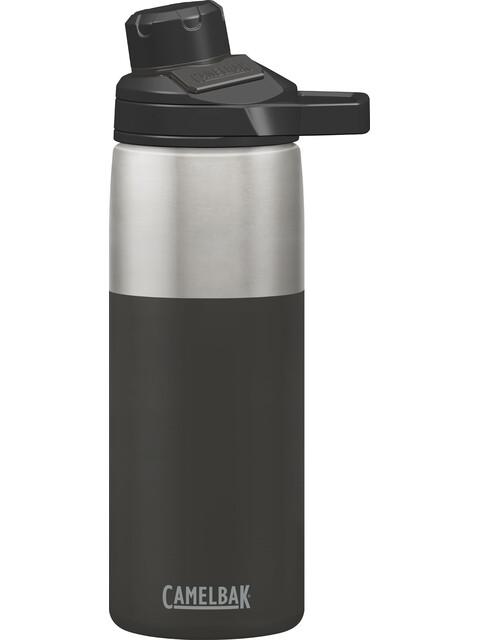 CamelBak Chute Mag Vacuum Insulated Bottle 0,6l Jet
